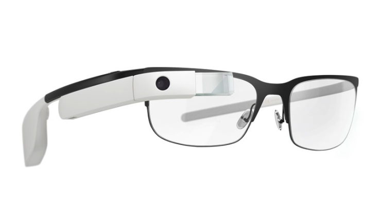 google glass glasses ar